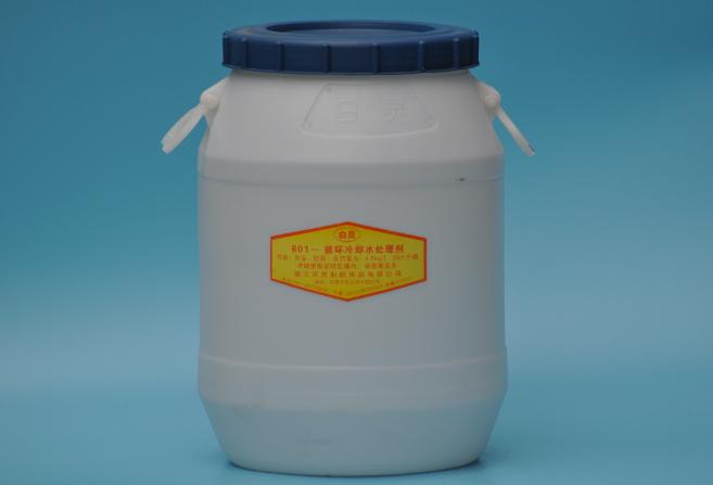 801型循環冷卻水處理劑