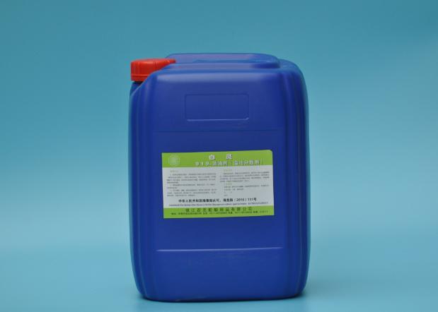 919型消油劑(溢油分散劑)