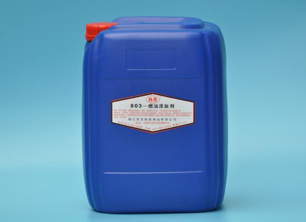 803型高效節能燃油添加劑